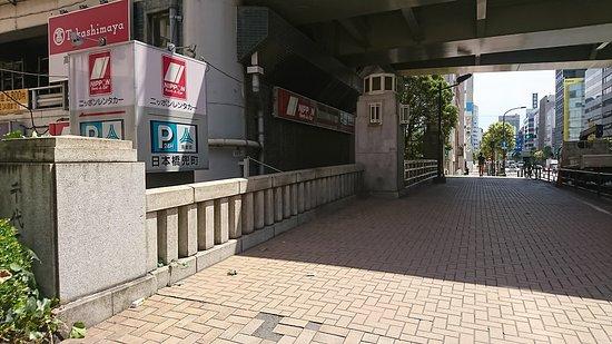 Chiyoda Bridge