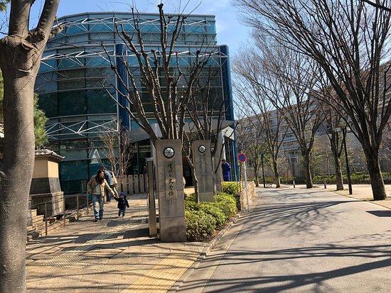 Setagaya Literary Museum