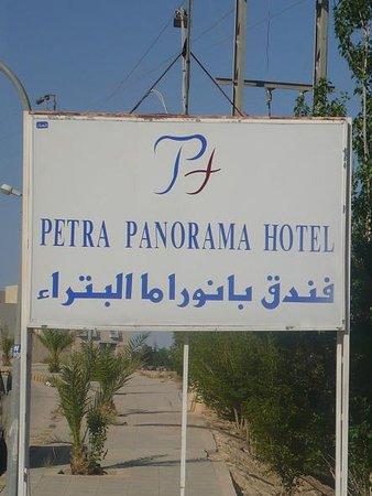 Petra Panorama Hotel 1