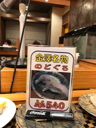 Super sushi locaux