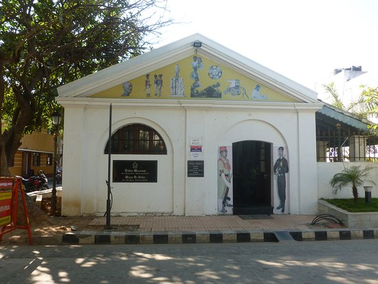 Police museum Pondicherry