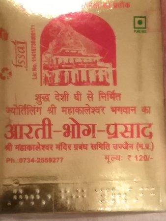 Ujjain, India: जय महाकाल