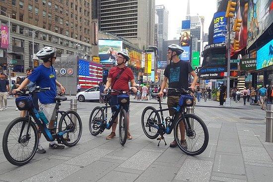 电动自行车之旅:曼哈顿经典之旅等等!