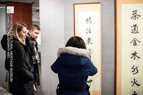 Guilin Ronghu kunstmuseum tur med...