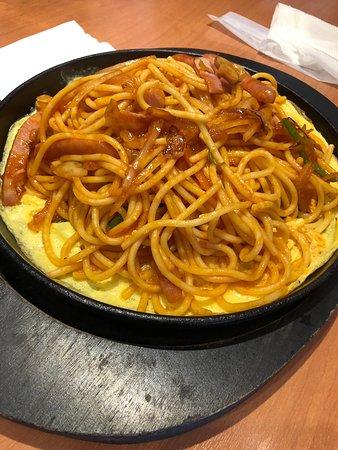 Pasta de Koko Okazaki Uejiten