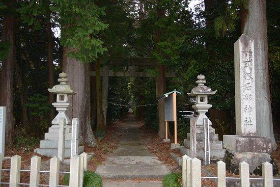 Ishibe Shrine