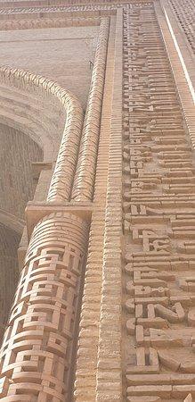 Gonabad, Iran: Jaameh masque