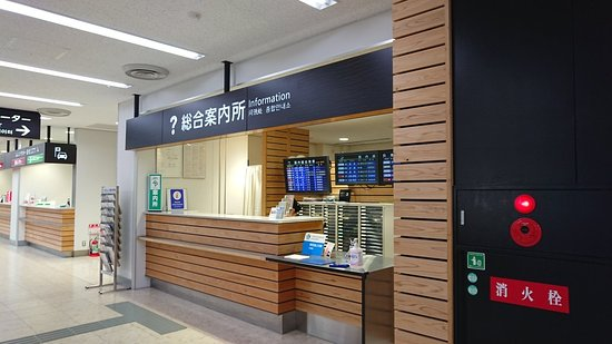 Kumamoto Airport Tourist Information Center