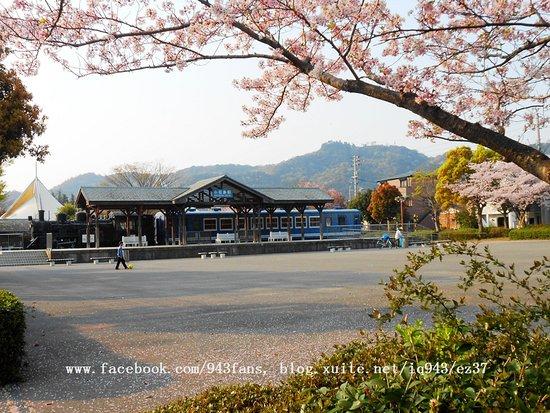 Komatsu Island Station Park