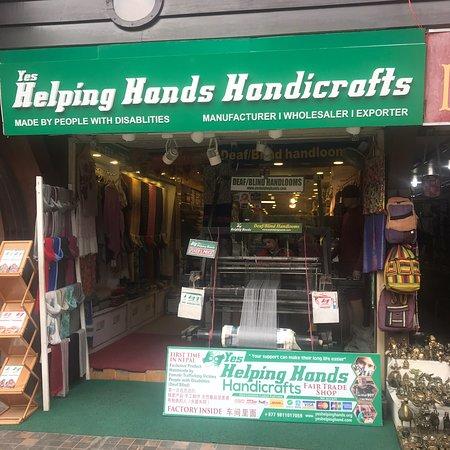 e2dfa86f3d4259 Helpinghand Handicrafts (Pokhara) - Aktuelle 2019