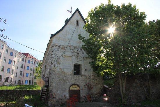 Information Tourist Center of Vyborg