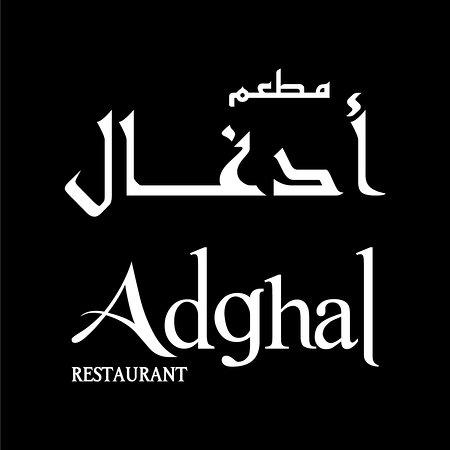 Faitroun, Ливан: Adghal.