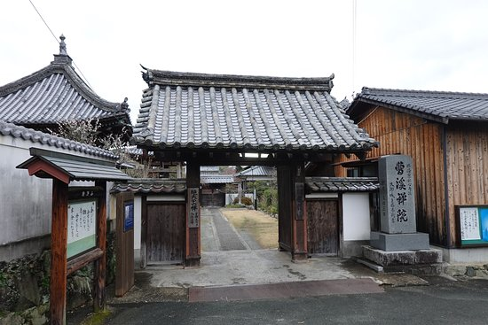 Sokei-in Temple