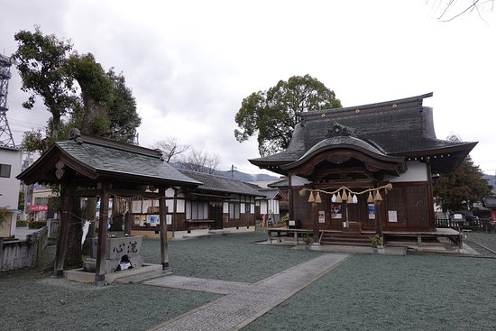 Soshadaimyo Shrine