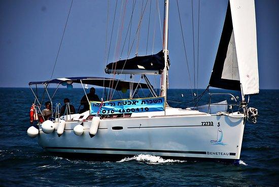 Galey Naama Yachts