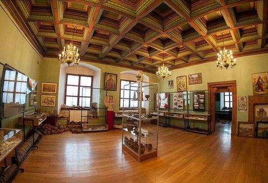 Muzeum Regionalne PTTK