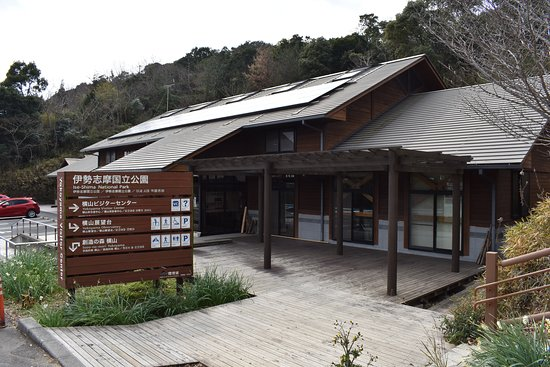 Ise-Shima National Park Yokoyama Visitor Center