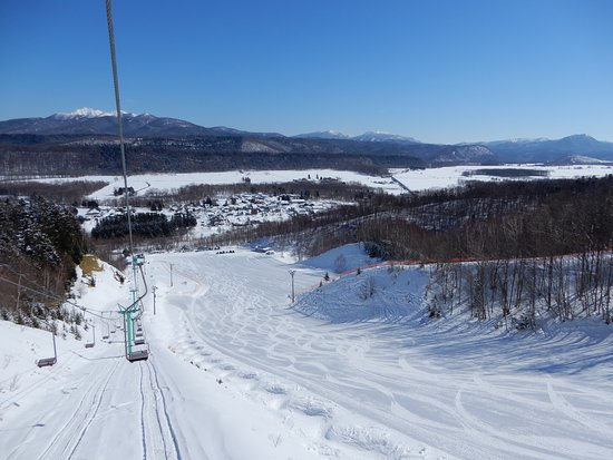Midori Ski Resort