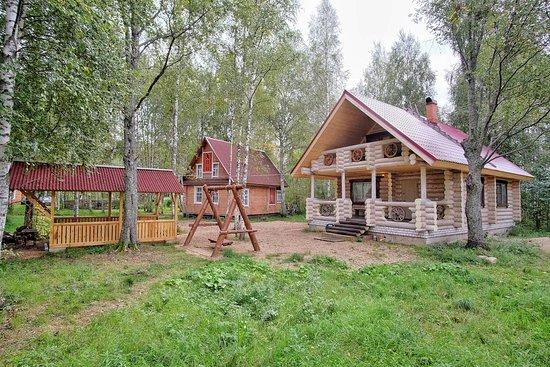 Nizhniye Kotitsy Φωτογραφία