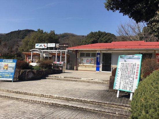 Gonokawa Parking Area Inbound