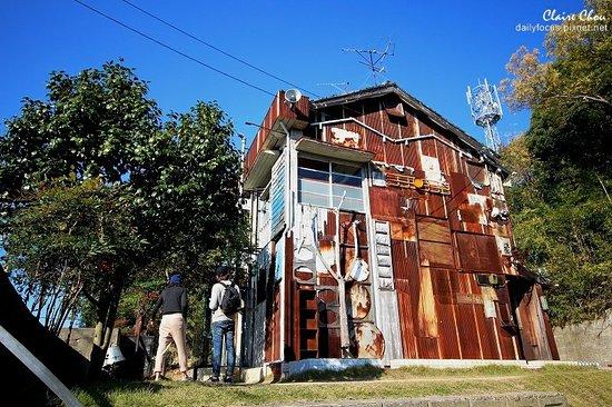 "Naoshima, יפן: 三年一度的瀨戶內藝術祭,今年又逢舉辦年,今年會再去嗎?那絕對是個令人難忘的小島。別忘了帶上我的書""越境跳島小旅行""去走訪,大部分常設作品都還存在。"