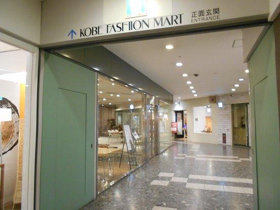 マート 神戸 ファッション 神戸ファッションマート テナント専用ページ