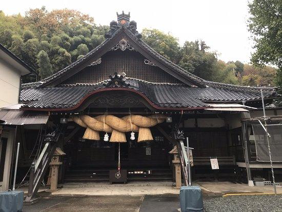 Izumo Taisha Iwami Bunshi