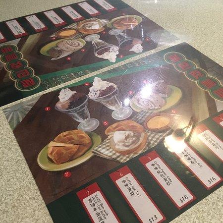 Starbucks Coffee 'Bing Sutt': 限定メニュー