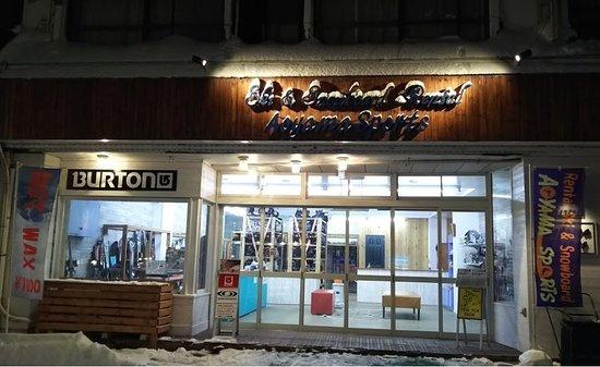 Aoyama Sports, Akakura Main Street
