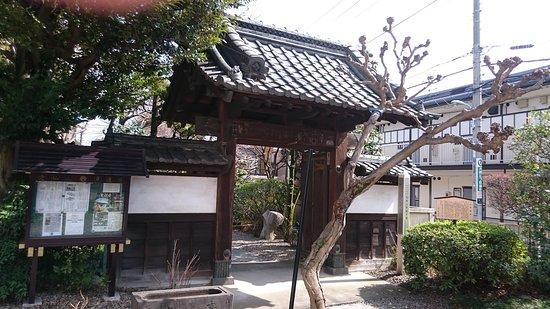 Toun-ji Temple