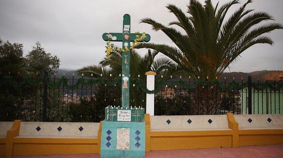 Церковь Эль Серито