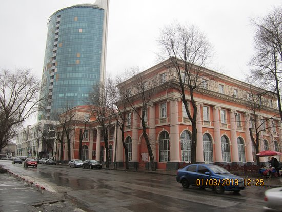 Donetsk Republican Palace of Children's and Youth Creativity