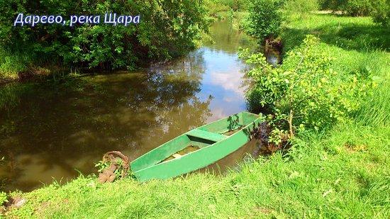 Brest Region, Wit-Rusland: Village Darevo, river Shchara