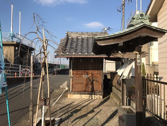 Minatosui Shrine
