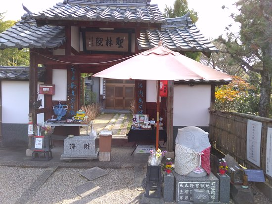 Shorin-in Temple