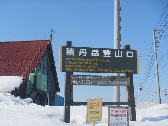 Shakotan-cho, Japón: 国道横の登山口の看板