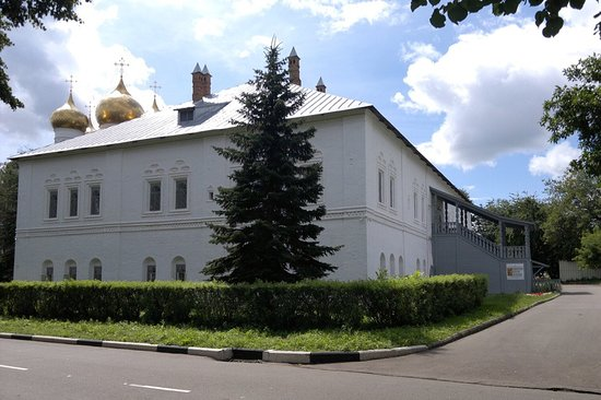 Metropolitan Chambers Museum of Old Russian Art