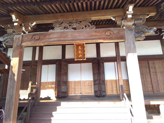 Chozen-ji Temple