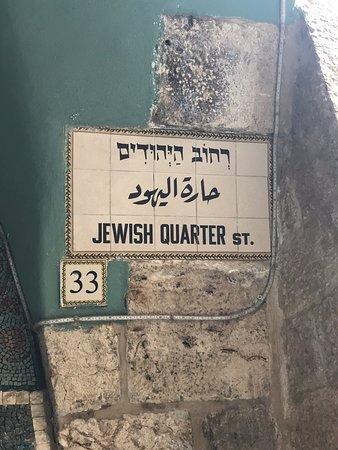 Voir Jerusalem avec Edith