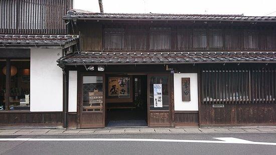 Rihaku Shuzo