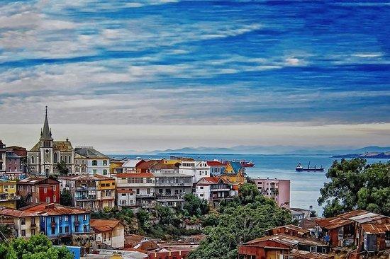 来自圣地亚哥的ViñadelMar和Valparaiso的小团体之旅,品尝葡...