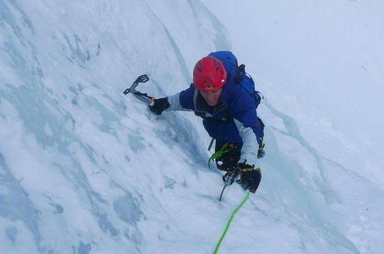 Ice climbing - The Sinji waterfall