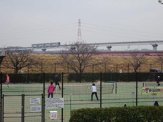 Tachikawa Nishikicho Tennis Field, Futsal Field
