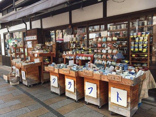 「穂高クラフト(長野県松本市大手4-3)」の画像検索結果
