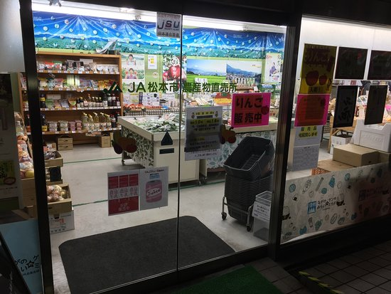 JA Matsumoto Agricultural Products Kokubucho