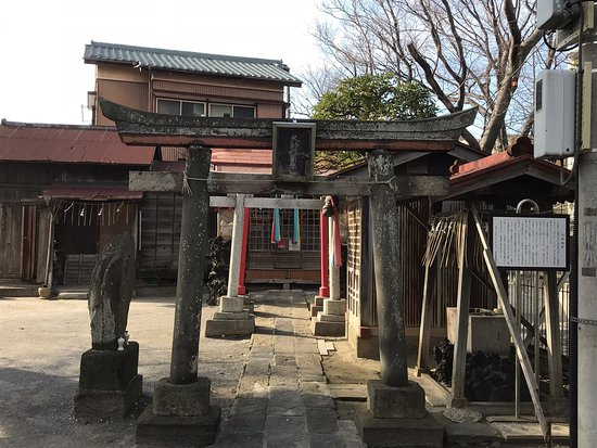 Kyusukeinari Shrine