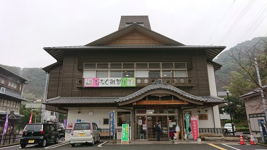 Hinagu Onsen
