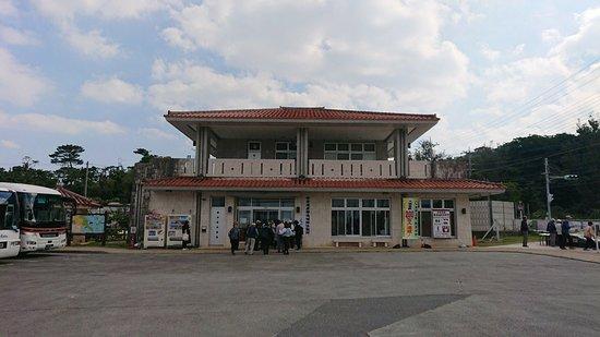 Katsuren-Jo Rest Station