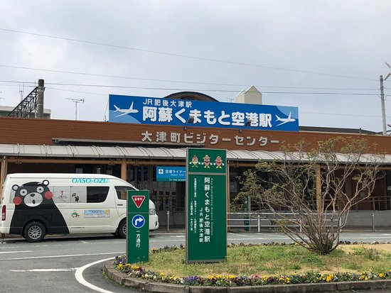 Ozumachi Visitor Center