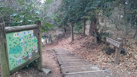 Ota, Nhật Bản: 遊歩道